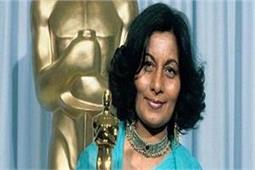 भानु अथैया थी पहली भारतीय महिला, जिन्हें मिला ऑस्कर अवॉर्ड