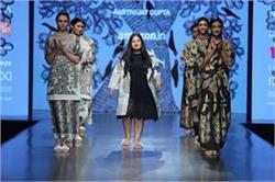 AIFWAW18: डिजाइनर Aartivijay Gupta की एनिमल प्रिंट कलैक्शन ने लोगों का जीता दिल
