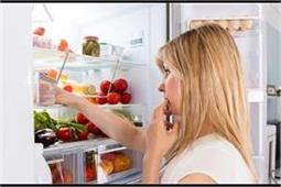फ्रिज में रखेंगे ये चीजें तो जल्द हो जाएंगी खराब