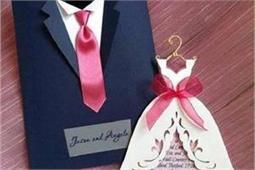 Card Ideas: शादी के कार्ड को बनाना है स्पैशल तो यहां से लें आइडियाज