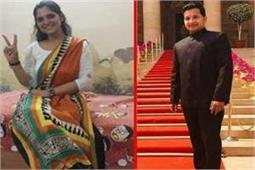 UPSC: कोई रहा बेटे से दूर, किसी ने छोड़ी नौकरी एेसी है टॉपरों की कहानी