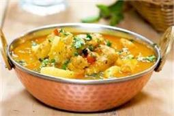 पंजाबी तरीके से बनाएं आलू पकौड़ा सब्जी