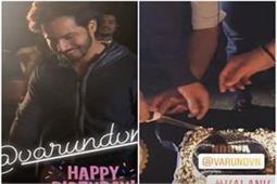 फिल्म के सेट पर वरुण ने एेसे सेलिब्रेट किया अपना जन्मदिन, देखे तस्वीरें