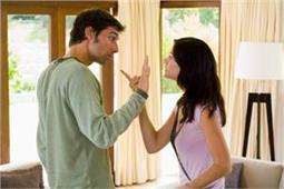 पति-पत्नी की लड़ाई का कारण कहीं वास्तु दोष तो नहीं