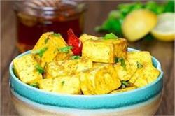 पनीर खाने के शौकीन बनाएं Paneer in Lemon Honey Sauce