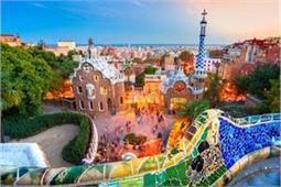 दुनिया के 7 सबसे शानदार शहर, घूमने का लें भरपूर मजा