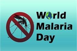 WMD: मलेरिया से जुड़ी से ये बातें जानकर आप भी हो जाएंगे हैरान