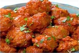 टोमैटो सॉस में बनाएं Soya Dumplings
