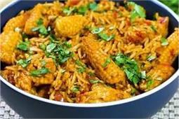 चावल से बनाएं नई डिश Baby Corn & Tomato Mixed Rice