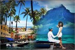 Romantic Places: लवर को इन 6 सिटी में घूमाएं, हो जाएगा खुश