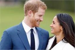 मुंबई के इस NGO को मिलेगा प्रिंस हैरी की शादी में खास तोहफा!