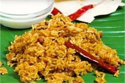 चटपट्टे स्वाद के लिए बनाएं Tamarind Rice