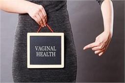 Vagina को स्वस्थ और साफ रखने के लिए जरूर अपनाएं ये 10 टिप्स