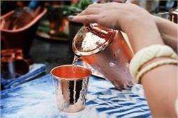 थायराइड और गठिए से पाना है छुटकारा तो पीना शुरू करें तांबे के बर्तन में पानी
