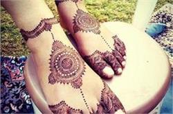 दुल्हन के पैरों को खूबसूरत बना देंगे ये लेटेस्ट Mehendi Designs