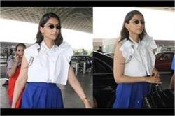 एयरपोर्ट पर Matrix Sunglass लगाकर पहुंची सोनम, देखिए तस्वीरें
