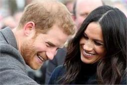 ब्रिटेन की शाही शादी में इन फूलों से होगी डैकोरेशन, डायना से है खास कनैक्शन