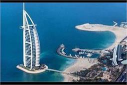 दुनिया का सबसे ऊंचा होटल, 1 दिन का किराया जानकर हो जाएंगे हैरान