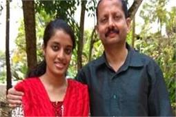 पहली बार में ही 22 साल की सुश्री ने UPSC एग्जाम में हासिल की सफलता