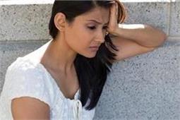 महिलाएं कैसे दूर करें व्हाइट डिस्टार्ज की प्रॉब्लम, इन 3 घरेलू नुस्खों से करें दूर