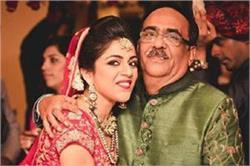 शादी से पहले पिता बेटी को खुशहाल जिंदगी के लिए बताए ये बातें