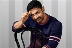 बच्चों को सिखाएं आमिर की ये 5 अच्छी बातें, सफलता चूमेगी उनके कदम