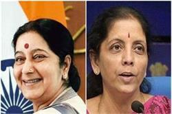 बीजिंग की SCO मीटिंग में छा गई भारत की ये दो महिलाएं