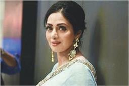 दिवंगत अभिनेत्री श्रीदेवी को इस मूवी के लिए मिला बेस्ट एक्ट्रेस अवॉर्ड