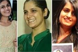UPSC: टॉप 25 में शामिल हुई देश की 8 बेटियां, कोई रहीं बच्चे से दूर तो किसी को छोड़नी पड़ी नौकरी