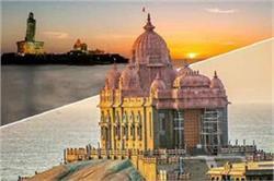 भारत का अनोखा शहर, जहां 2 समुद्रों का होता है संगम