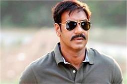 अजय देवगन को हुईं यह बीमारी, एेसे करें खुद का बचाव