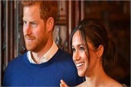 शाही शादी में मिलने वाले गिफ्ट्स को मुंबई चैरिटी में देंगे रॉयल कपल