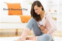 World Menstrual Day: खून का बदला रंग इस बीमारी का हो सकता है संकेत!