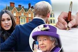 Royal Wedding में मेहमानों के लिए रखी गई अजीब शर्तें, जानकर छूट जाएगी हंसी