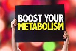 मेटाबॉलिज्म होगा सही तभी रहेगा मोटापे पर कंट्रोल
