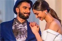 Confirm! 19 नवंबर को होगी रणवीर-दीपिका की शादी