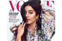 Vogue से किया जाह्ननी ने मैगजीन डेब्यू, पहले फोटोशूट में ही लोगों को बनाया दीवाना!