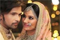 हिमेश ने की गर्लफ्रैंड सोनिया के साथ शादी, सामने आईं तस्वीरें