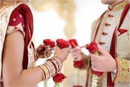 अधिक उम्र में शादी करने से लव लाइफ में आ सकती हैं ये 7 प्रॉब्लम