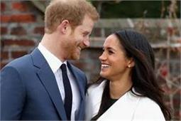 प्रिंस हैरी और मेगन की शादी में शामिल होंगे 40 किंग, यह है Wedding Details