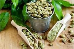 सिर्फ ग्रीन टी ही नहीं, ग्रीन कॉफी भी घटाती है तेजी से मोटापा