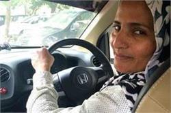 लाइसेंस के लिए 40 की उम्र में पास की दसवीं, बनीं पहली महिला ऊबर ड्राइवर