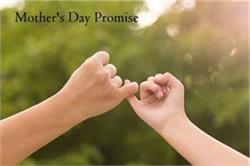 Mother Day Special: मां से करें ये 5 प्रॉमिस, नहीं होगा इससे अच्छा गिफ्ट