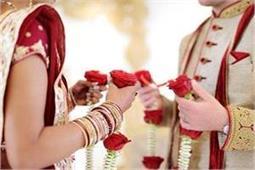शादी का फैसला लेने में मदद करेंगे इन 4 सवालों के जवाब