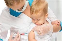 बच्चे को इंजेक्शन की दर्द से राहत दिलाएंगे ये उपाय