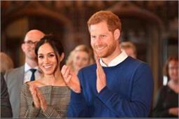 Royal-wedding: शादी में पहंचने वाले 600 मेहमानों को माननी होंगी ये 7 शर्ते