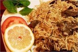 Ramzan Special Recipe: स्वाद में लाजवाब लगेगा मटन पुलाव