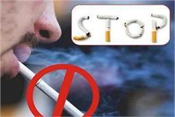 World 'No' Tobacco Day: सिगरेट पीने के आदी हैं तो इन घरेलू तरीके से पाएं छुटकारा