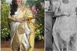 रेखा की पेंट स्टाइल साड़ी थी हैदराबाद के इस 150 साल पुराने फैशन से इंस्पायर्ड!