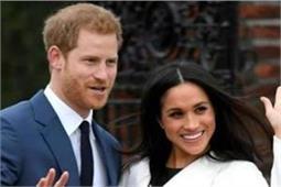 Royal wedding 2018: प्रिंस हैरी और मेगन की शादी की रस्में शुरू